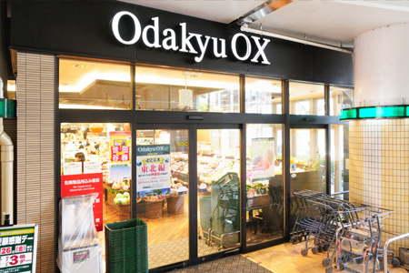スーパー:Odakyu OX 千歳船橋店 483m