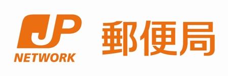 郵便局:世田谷千歳台郵便局 592m