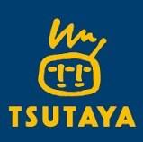 ショッピング施設:TSUTAYA 田上店 1921m