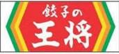 レストラン:餃子の王将 伊敷店 1465m