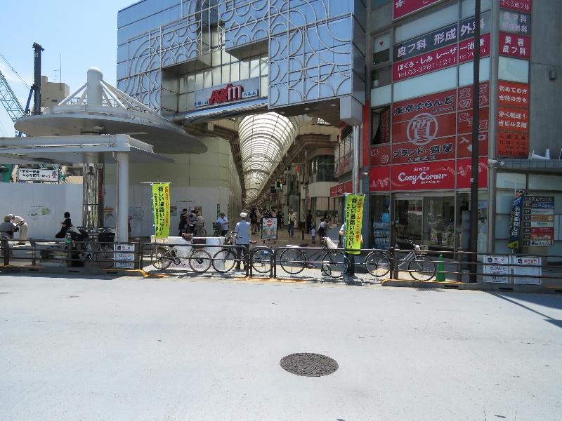 周辺環境:アーケード商店街パルム