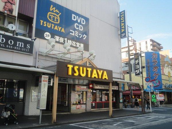 ショッピング施設:TUTAYA 930m