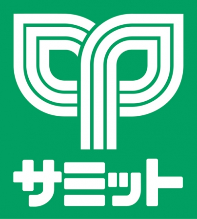 スーパー:サミットストア 砧環八通り店 358m