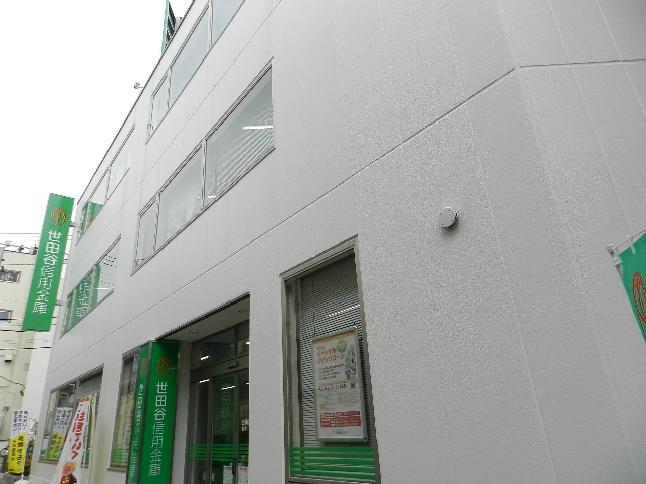 銀行:世田谷信用金庫船橋支店 555m