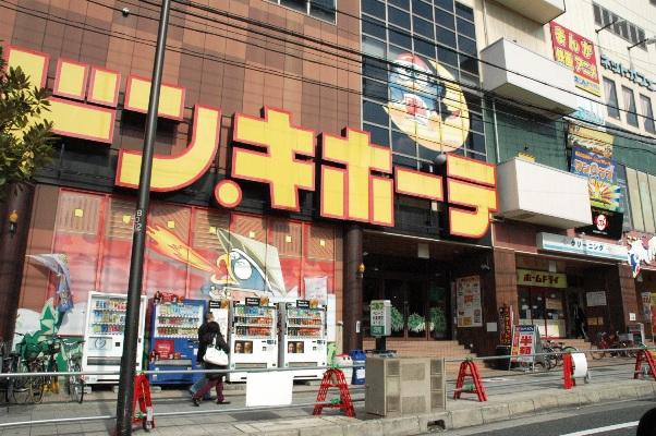 スーパー:ドンキホーテ 西宮店 597m