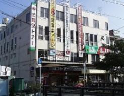 スーパー:三和ストアー 本通店 364m