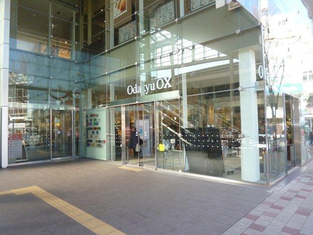 スーパー:Odakyu OX(小田急OX) 経堂店 214m