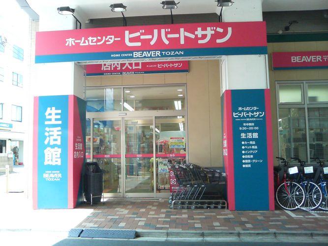 ホームセンター:ビーバートザン経堂店 412m
