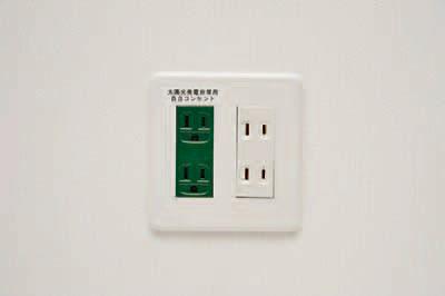 緊急時自立コンセントがあれば停電時も安心♪