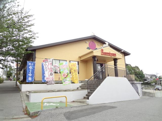 レストラン:バーミヤン柏増尾台店 618m