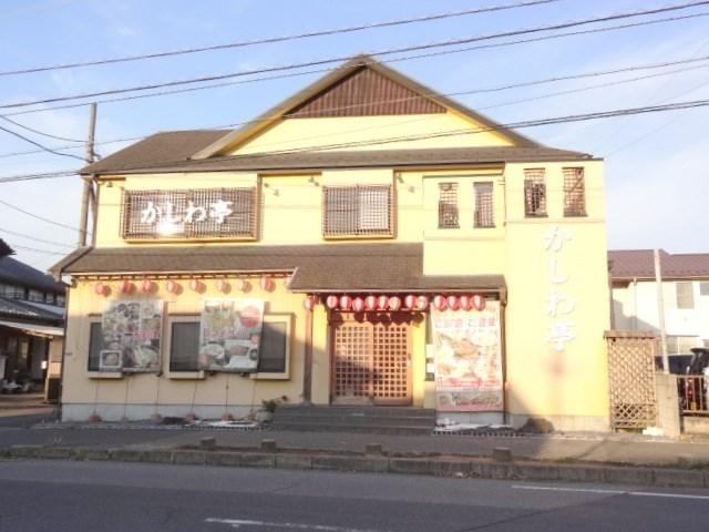 レストラン:かしわ亭 増尾台店 289m