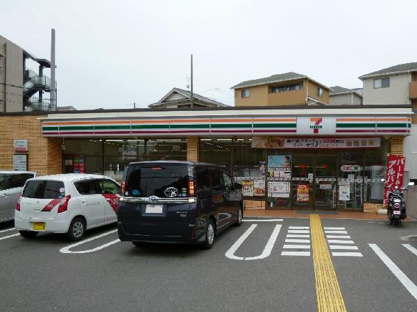 コンビ二:セブンイレブン 吹田佐井寺4丁目店 270m