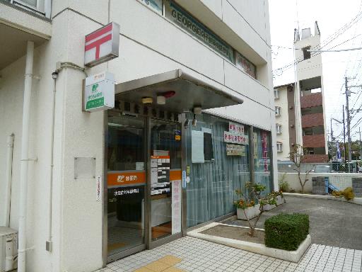 郵便局:吹田佐井寺郵便局 680m