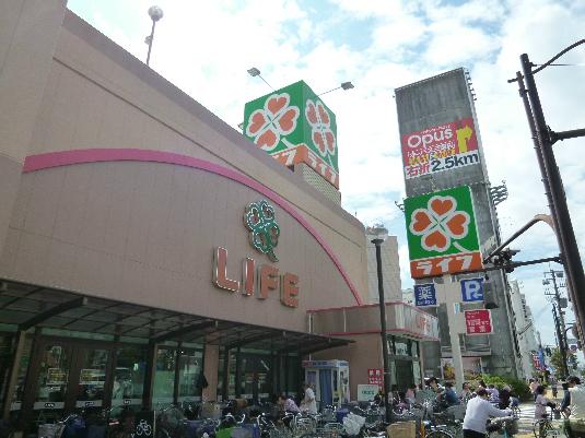 スーパー:ライフ 吹田泉町店 850m
