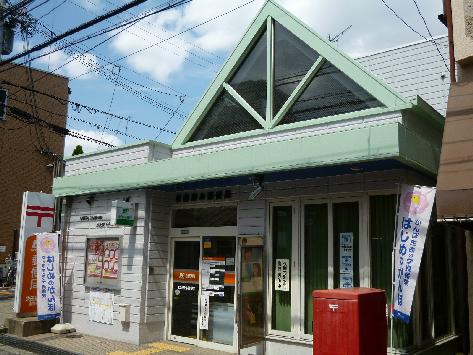 郵便局:吹田垂水郵便局 305m