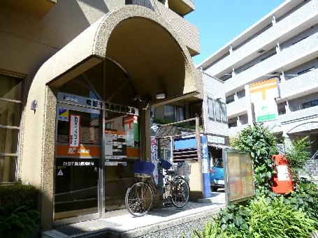 郵便局:吹田千里山西郵便局 480m