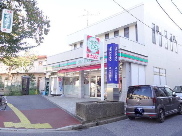 コンビ二:ローソンストア100 増尾駅前店 448m