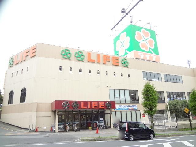 スーパー:ライフ 増尾店 630m