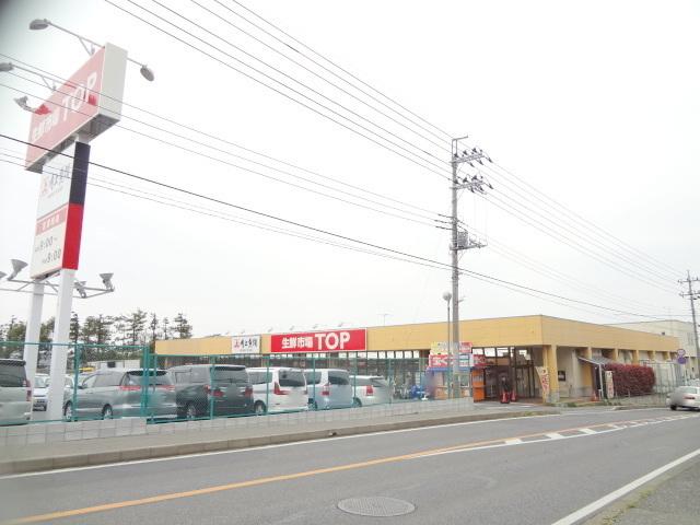 スーパー:マミーマート 生鮮市場TOP 増尾台店 833m