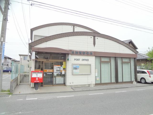 郵便局:柏加賀郵便局 438m