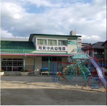 幼稚園:阿賀中央幼稚園 206m