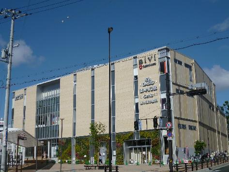 スーパー:阪急オアシス 千里山店 983m