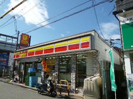 コンビ二:デイリーヤマザキ 関大前店 410m