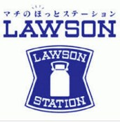 コンビ二:ローソン 鹿児島大門口店 203m