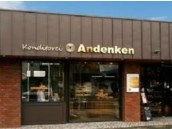 レストラン:Andenken(アンデンケン) 376m