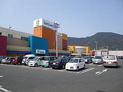 スーパー:Sun Live City(サンリブシティ) 小倉店 1015m