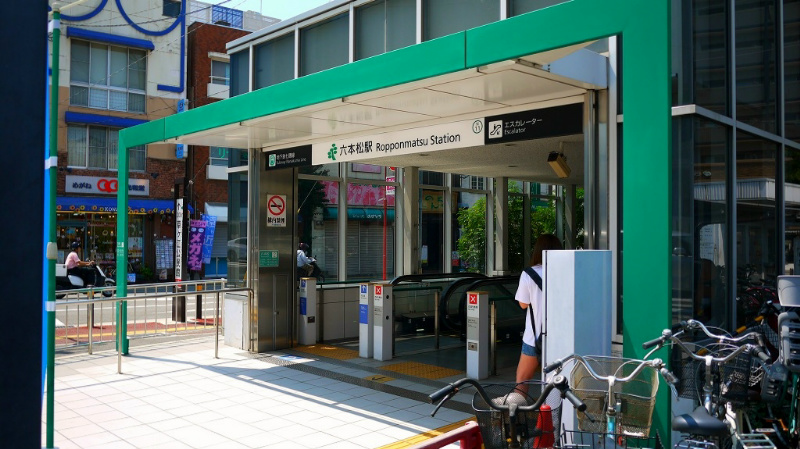 市営地下鉄七隈線「六本松」駅