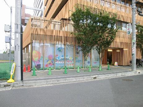 幼稚園:あおぞらウィンクルム保育園 349m