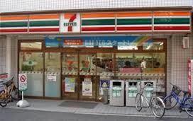 コンビ二:セブンイレブン 世田谷祖師谷1丁目店 471m