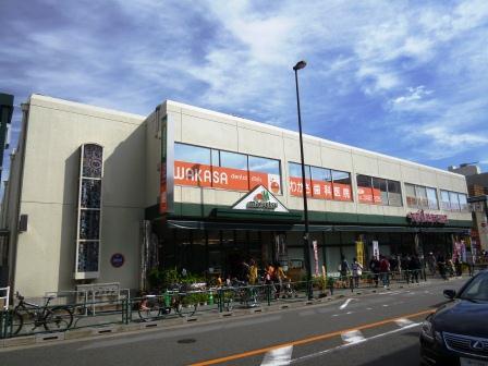 スーパー:マルエツ 真中店 382m
