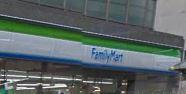 コンビ二:ファミリーマート 駒沢大学駅西口店 179m