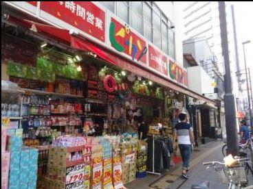 ショッピング施設:ドン・キホーテ ピカソ三軒茶屋店 1168m