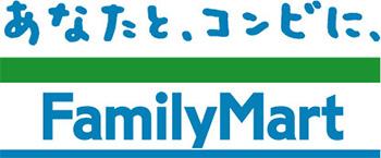 コンビ二:ファミリーマート 中呉服町店 360m