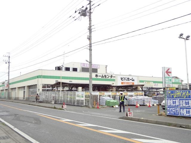 ホームセンター:ビバホーム 柏増尾台店 523m