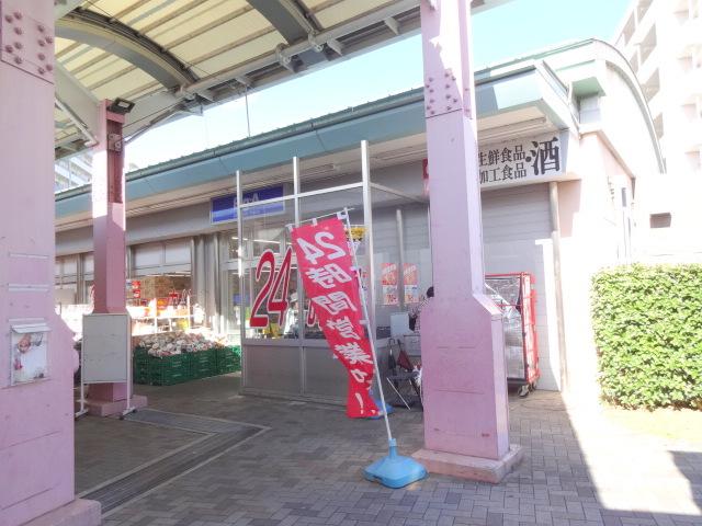 スーパー:ビッグ・エー 柏光ヶ丘団地店 917m