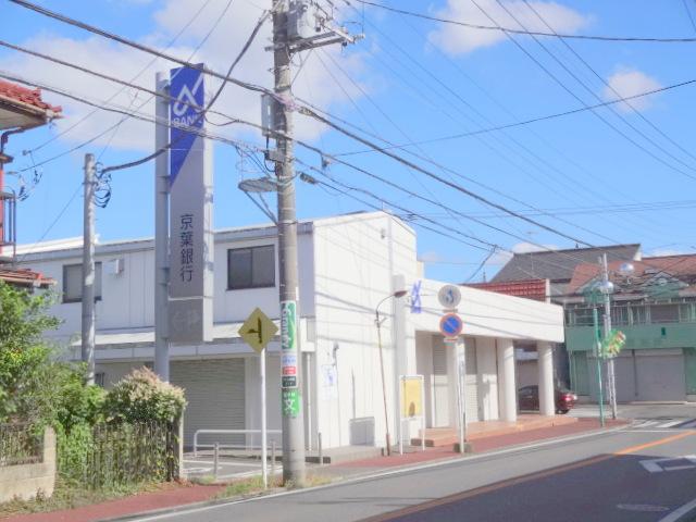 銀行:京葉銀行 つくしが丘支店 439m