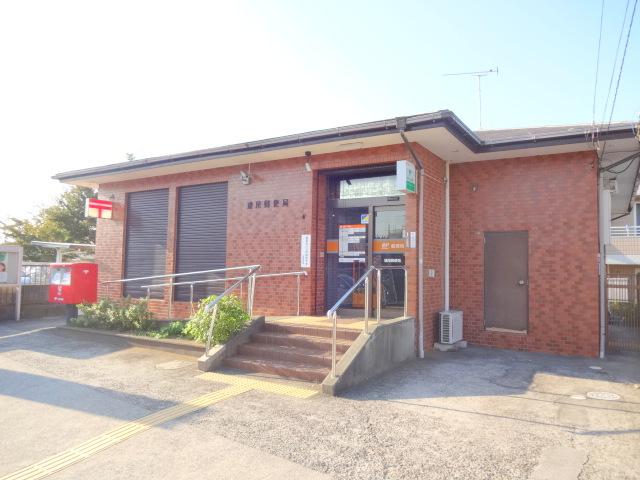 郵便局:増尾郵便局 823m
