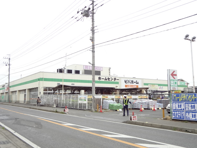 ホームセンター:ビバホーム 柏増尾台店 742m