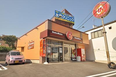 その他:ほっともっと折尾駅前店・ 322m 近隣
