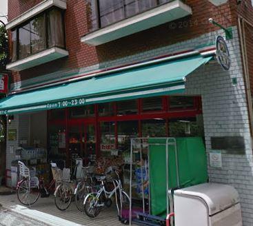 スーパー:まいばすけっと 目黒八雲店 400m 近隣
