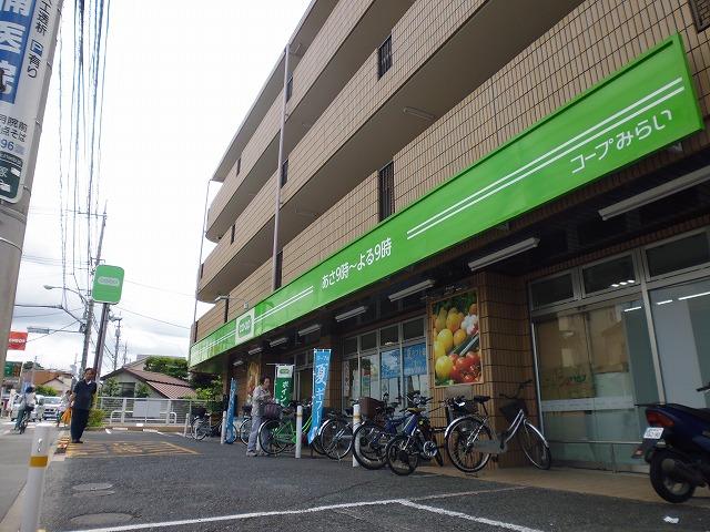 スーパー:ミニコープ赤塚店 1203m