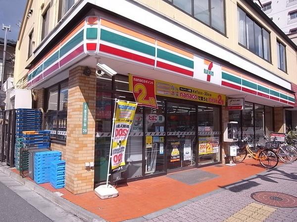 コンビ二:セブンイレブン 練馬富士見台2丁目店 283m