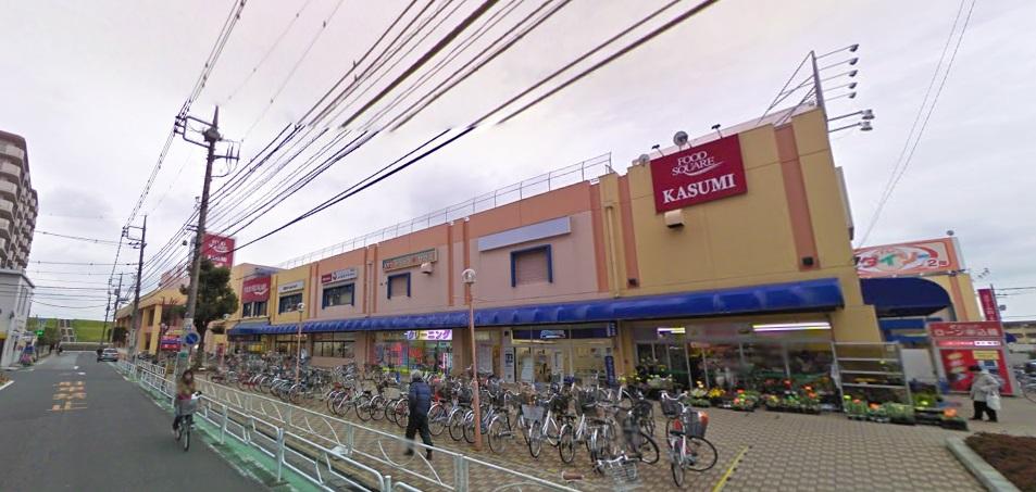 スーパー:KASUMI(カスミ)フードスクエア三郷駅前店 481m