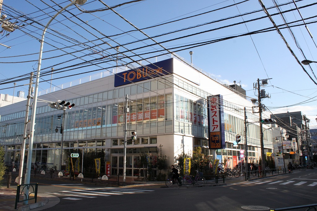 スーパー:東武ストア練馬豊玉店 712m