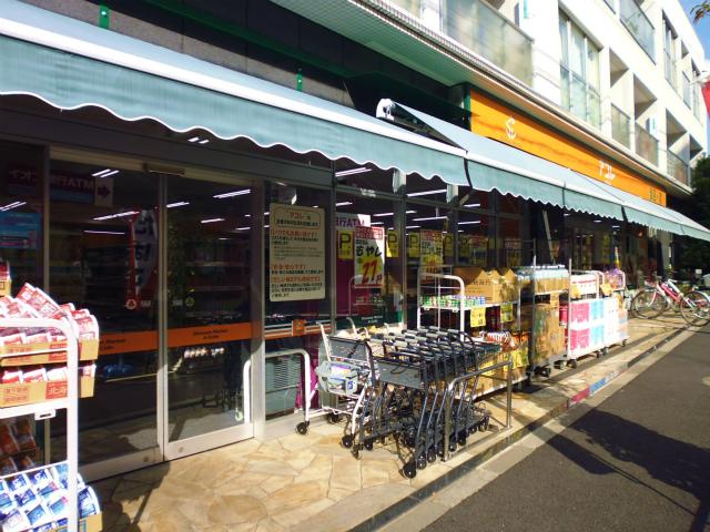 スーパー:アコレ 下石神井2丁目店 817m
