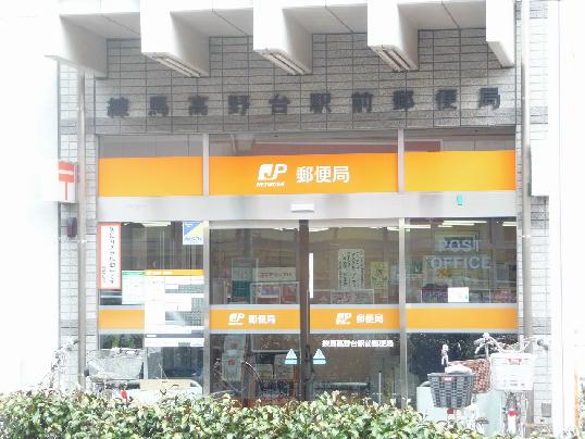 銀行:ゆうちょ銀行本店ヨークマート石神井店出張所 729m
